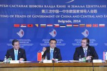 China to create USD 3 billion investment fund for CEE countries